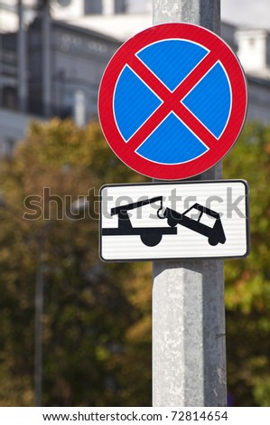 No parking, tow away zone traffic sign. - stock photo