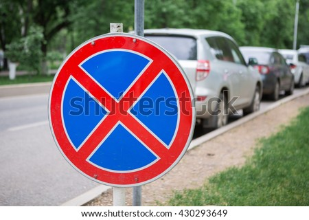 No parking traffic sign on blurred car background. No parking here road sign - stock photo