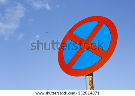No parking  traffic sign over blue sky - stock photo