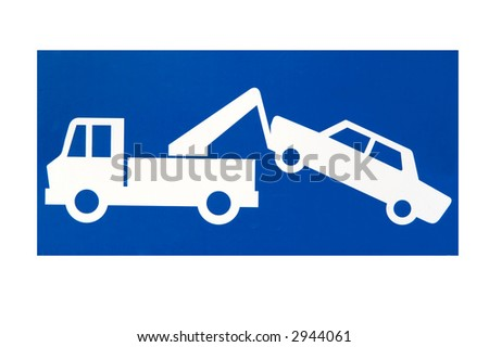 no parking we ring the towing service - stock photo