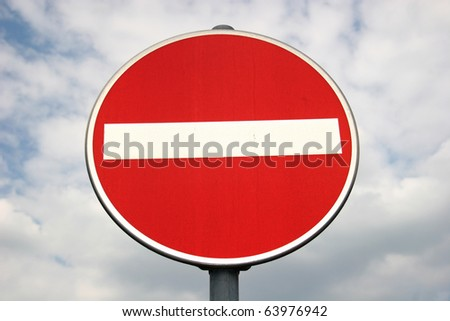 No passage sign at the end of an one-way street - stock photo