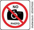 No photography allowed sign (3) - stock photo