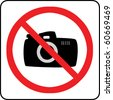 No photography allowed sign (2) - stock photo