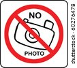 No photography allowed sign with text - stock photo