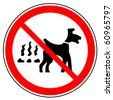 No pooping by dogs sign - stock photo