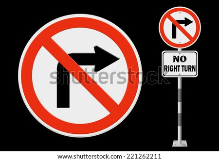 No right turn road sign - stock photo