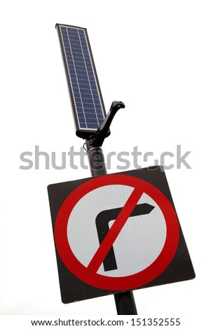 no right turn street sign with solar panel for lighting - stock photo
