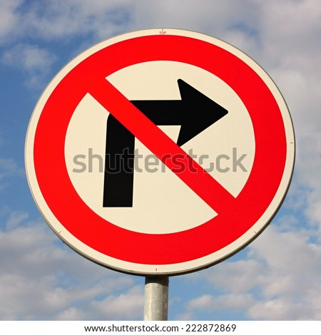 No right turn traffic sign against blue sky - stock photo