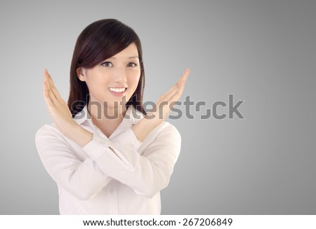 No sign of business woman of Asian. - stock photo