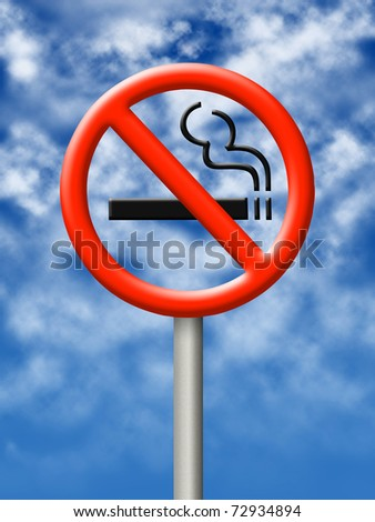 No smoking 3D sign - stock photo
