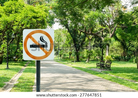 no smoking metal sign in the park. - stock photo