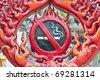 No Smoking Sculpture in Wat Rong Khun, Chiang Rai, Thailand - stock photo