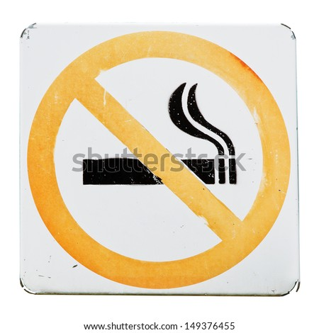 No Smoking Sign old - stock photo