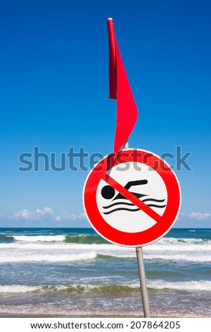 No Swimming Sign - stock photo