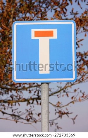 No through road (dead end) traffic sign - stock photo