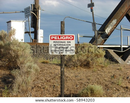 no trespassing railroad sign in spanish - stock photo