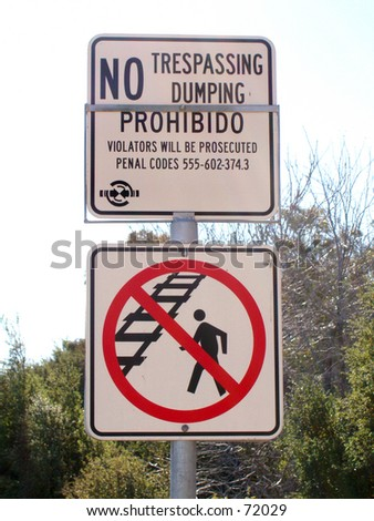 no trespassing road signs