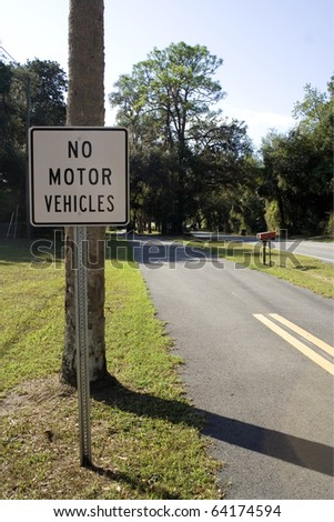 No vehicle sign on post - stock photo