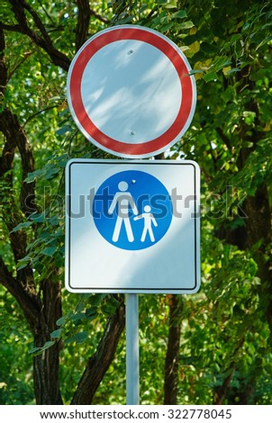 No vehicles traffic and rest zone signs in park - stock photo
