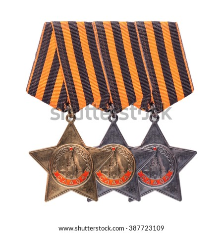 Nonexistent awards of the nonexistent country. Soviet military of Order of Glory three degrees. It is isolated, the worker of paths is present. - stock photo