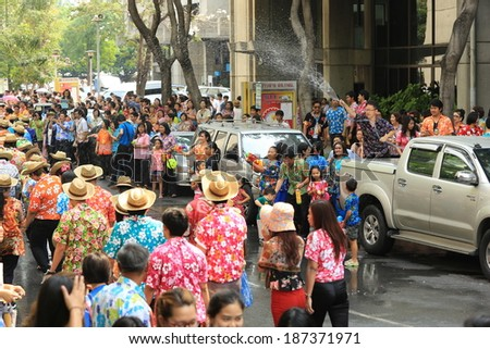 NONTHABURI - APRIL 11: Songkran Festival is start celebrated in Thailand as the traditional New Year's Day from 13 to 15 April by throwing water at each other, on 11 April 2014 in Nonthaburi.