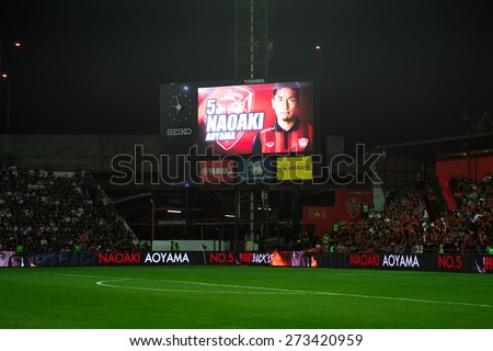 NONTHABURI THAILAND-FEBRUARY 21:Views unidentified fan Muangthong utd. supporters during Thai Premier League between Muangthong Utd.and Buriram United at SCG Stadium on Feb 21, 2015,Thailand - stock photo