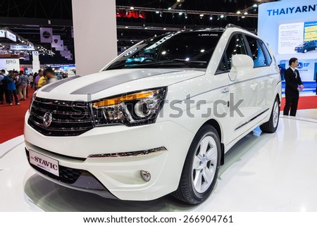 Nonthaburi,Thailand - March 26th, 2015: Ssangyong Starvic a mpv car,showed in Thailand the 36th Bangkok International Motor Show on 26 March 2015 - stock photo