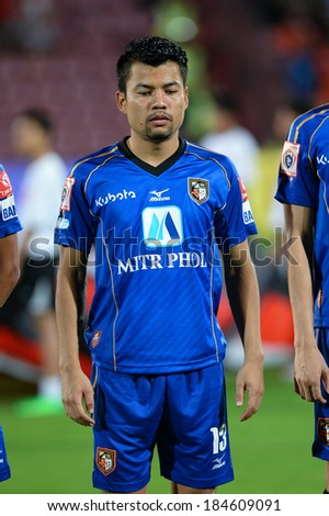 NONTHABURI THAILAND-March 26:Yai Nilwong of ratchaburi fc.poses during  the Thai Premier League 2014 between ratchaburi fc and SCG Muangthong Utd.at SCG Stadium on Mar 26,2014 in Thailand