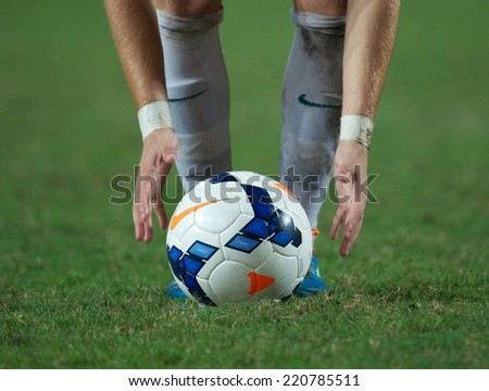 NONTHABURI THAILAND-SEPTEMBER 17:Details of ball during the AFC U-16 Championship between Australia and DPR Korea at Rajamangala Stadium on Sep17,2014,Thailand