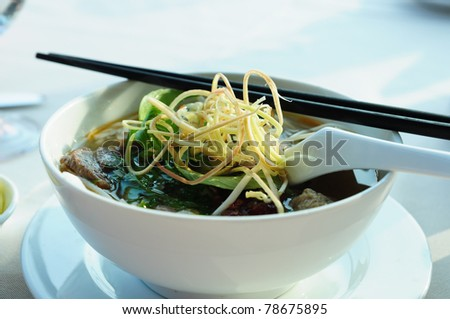 noodle in vietnam style - stock photo