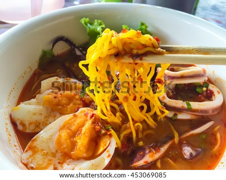 Noodle seafood soup. noodles in Thailand. - stock photo