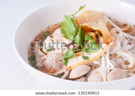 noodle soup with fish ball and pork.