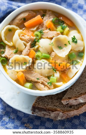 noodle soup with vegetables and soya chunks - stock photo