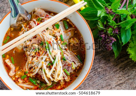noodle with vegetables is food look more palateble