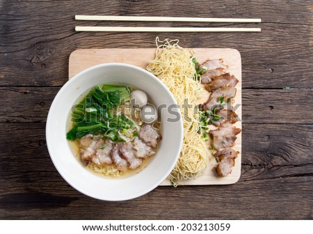 Noodles bowl on wooden background - stock photo