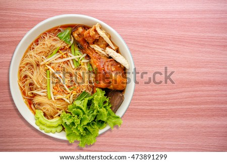 Noodles with chicken , Asian style.