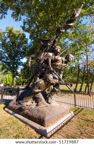 North Carolina monument - stock photo