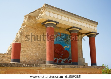 North Entrance of Knossos palace. Crete, Greece