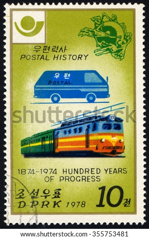 NORTH KOREA - CIRCA 1978: A stamp printed in DPRK dedicated to 100 Years of Postal History shows Electric Rain, circa 1978 - stock photo