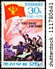 NORTH KOREA - CIRCA 1975:  A stamp printed in North Korea commemorates the founding of the Korean Communist Party and shows South Korean protesters rioting, circa 1975. - stock photo