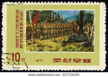NORTH KOREA - CIRCA 1971: A stamp printed in North Korea dedicated to Revolutionary Activities of Kim Il Sung shows Speech to the Army, circa 1971 - stock photo