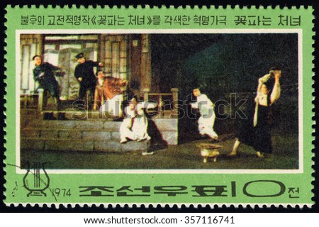 "NORTH KOREA - CIRCA 1974: A stamp printed in North Korea dedicated to Revolutionary Opera ""The Flower Girl"" shows Kkot Pun Resists, circa 1974 - stock photo"