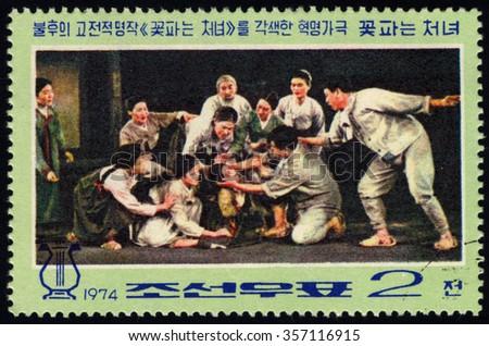 "NORTH KOREA - CIRCA 1974: A stamp printed in North Korea dedicated to Revolutionary Opera ""The Flower Girl"" shows Kkot Puns Blind Sister, circa 1974 - stock photo"