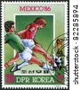 NORTH KOREA - CIRCA 1985: A stamp printed in North Korea, is dedicated to the World Cup in Mexico-86, circa 1985 - stock photo