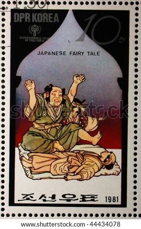 NORTH KOREA - CIRCA 1981: A stamp printed in North Korea shows a scene from a Japanese fairy tale, series, circa 1981 - stock photo