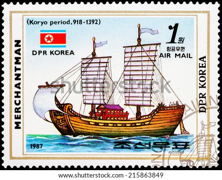 NORTH KOREA - CIRCA 1987: A stamp printed in North Korea shows sailboat Merchantman,Korea, Koryo period, 918-1392, circa 1987  - stock photo