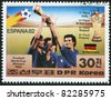 NORTH KOREA - CIRCA 1982: A stamp printed in North Korea shows the finalists of the World Cup, Spain-82, circa 1982 - stock photo