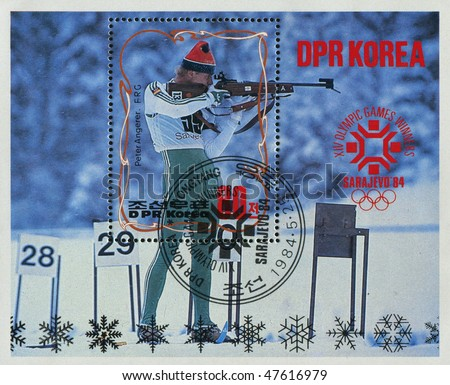 NORTH KOREA - CIRCA 1983: 1984 Winter Olympics, circa 1983.