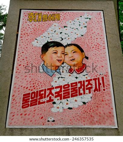 NORTH KOREA, PANMUNJON - JUNE 13: Propaganda at June 13, 2014 in Panmunjon, North Korea. DPRK is full of Communist propaganda. - stock photo