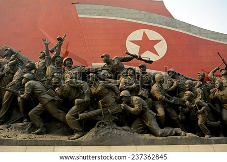 NORTH KOREA, PYONGYANG - JUNE 11: Mansudae Monument at June 11, 2014 in Pyongyang, North Korea. Mansudae with the Leaders is the most sacred monument in North Korea. - stock photo